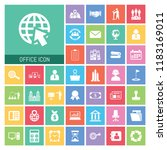 office icon set. very useful...   Shutterstock .eps vector #1183169011