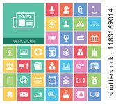 office icon set. very useful...   Shutterstock .eps vector #1183169014