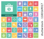 office icon set. very useful...   Shutterstock .eps vector #1183169017