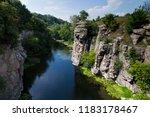 girskiy tikych river carved... | Shutterstock . vector #1183178467