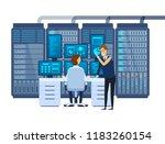 server room  equipping network... | Shutterstock .eps vector #1183260154