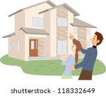 house | Shutterstock .eps vector #118332649