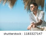 young attractive man with... | Shutterstock . vector #1183327147