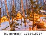 furano  hokkaido  japan winter... | Shutterstock . vector #1183415317