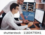 businessmen trading stocks...   Shutterstock . vector #1183475041