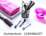 hairdresser working desk with... | Shutterstock . vector #1183486237