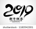 greeting card design template...   Shutterstock .eps vector #1183542301
