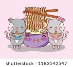 cats and sushi kawaii   Shutterstock .eps vector #1183542547
