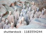 xian  china   october 8  2017 ... | Shutterstock . vector #1183554244