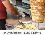 professional chef makes... | Shutterstock . vector #1183613941