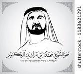 sheikh mohammed bin rashid al... | Shutterstock .eps vector #1183621291