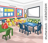 clean junior high school... | Shutterstock .eps vector #1183652644