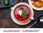 borscht with sour cream | Shutterstock . vector #1183664347