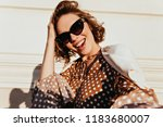 photo of adorable pleased woman ... | Shutterstock . vector #1183680007