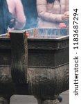 typical oriental incense brazier   Shutterstock . vector #1183687294