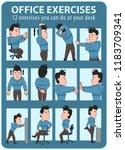 office exercises demonstration... | Shutterstock .eps vector #1183709341