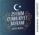 29 ekim cumhuriyet bayrami.... | Shutterstock .eps vector #1183732537