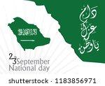 saudi arabia kingdom 23th... | Shutterstock .eps vector #1183856971