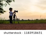 cute asian boy learning to... | Shutterstock . vector #1183918651