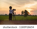 cute asian boy learning to... | Shutterstock . vector #1183918654