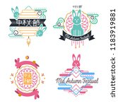 art design with text means mid...   Shutterstock .eps vector #1183919881