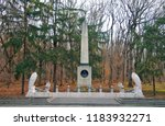 the place of the duel of...   Shutterstock . vector #1183932271