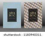 ottoman pattern vector cover...   Shutterstock .eps vector #1183940311