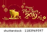 happy chinese new year 2019... | Shutterstock .eps vector #1183969597