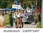 vilnius  lithuania   july 06 ... | Shutterstock . vector #1183971607