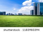 city with park | Shutterstock . vector #1183983394