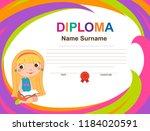 kids diploma certificate... | Shutterstock .eps vector #1184020591