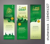 set vertical banner design... | Shutterstock .eps vector #1184041327