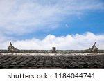 korean wooden roof | Shutterstock . vector #1184044741