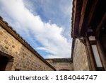 korean wooden roof | Shutterstock . vector #1184044747