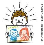 illustration material  boy... | Shutterstock .eps vector #1184053921