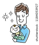 illustration material  father... | Shutterstock .eps vector #1184053927