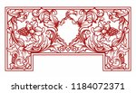book frontispiece title page... | Shutterstock .eps vector #1184072371