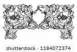 book frontispiece title page... | Shutterstock .eps vector #1184072374