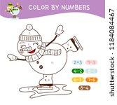 coloring book for children.... | Shutterstock .eps vector #1184084467