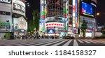 tokyo  japan   19th june 2016 ... | Shutterstock . vector #1184158327