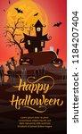 happy halloween lettering.... | Shutterstock .eps vector #1184207404