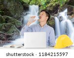 refreshment time. portrait of... | Shutterstock . vector #1184215597