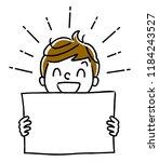 illustration material  boy... | Shutterstock .eps vector #1184243527