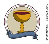 catholic chalice with wine... | Shutterstock .eps vector #1184256547