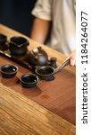 black and ebony ebony stone tea ... | Shutterstock . vector #1184264077