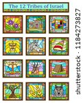 stained glass design of the 12...
