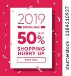 discount coupon 50 percent off... | Shutterstock .eps vector #1184310937