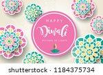happy diwali hindu festival ... | Shutterstock .eps vector #1184375734