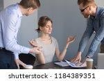 calm happy businesswoman... | Shutterstock . vector #1184389351
