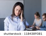stressed frustrated business... | Shutterstock . vector #1184389381